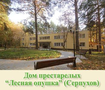 Бесплатные объявления коммерческая недвижимость в москве
