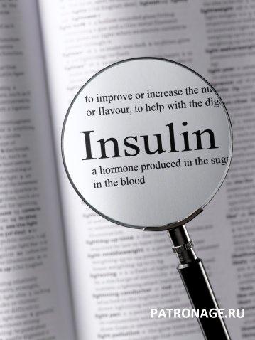 Что такое инсулин имунореактивный
